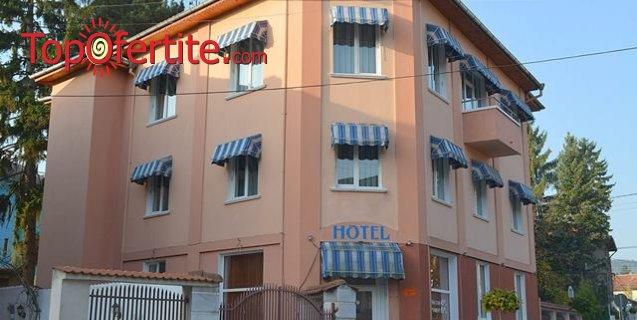 Къща за гости Магдалена, Велинград! 2 нощувки в уютно обзаведена къща + оборудвана кухня с барбекю зона на цени от 35 лв. на човек