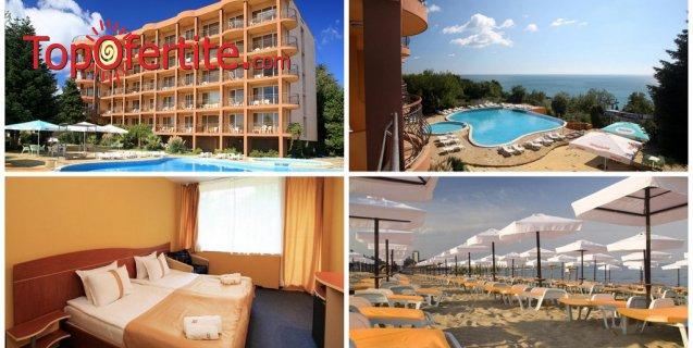 Хотел Бона Вита, Златни пясъци за Нова година! 3 нощувки на база All Inclusive, 1 безплатно посещение на СПА центъра + Новогодишна Гала вечеря с празнична програма само за 299 лв на човек