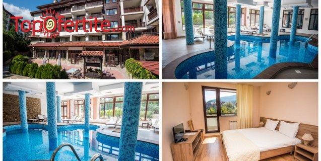 Апарт хотел Орбилукс 4*, Банско! Нощувка в студио + закуска, вечеря, басейн, транспорт до ски лифта, ски гардероб и СПА пакет на цени от 55 лв. на човек
