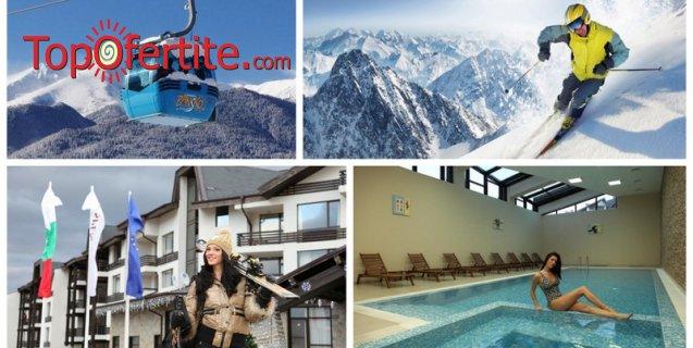Ски ваканция в Хотел Аспен Ризорт, Банско през 2019! 2, 3 или 5 нощувки + закуски, вечери, вътрешен отопляем басейн, трансфер до лифта и обратно, сауна парк и Уелнес пакет на цени от 103 лв на човек