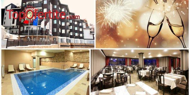 Хотел Роял Парк и SPA 4*, Банско за Нова Година! 3 нощувки на база закуска и вечеря или All Inclusive Light + Уелнес пакет на цени от 366 лв. на човек