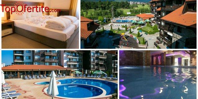 Хотел Балканско Бижу 4* Банско през 2019! 1, 2, 3, 5 или 7 нощувки на база само закуски или закуски и вечери и Уелнес пакет на цени от 44,50 лв. на човек