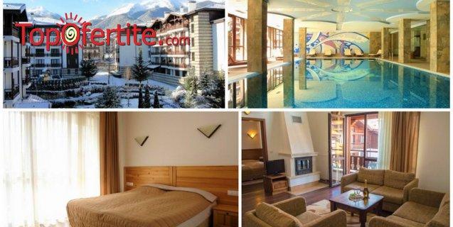 Хотел Уинслоу Инфинити 3*, Банско през Януари! 1 нощувка в студио или апартамент + закуска, вечеря и Уелнес пакет на цени от 48 лв на човек