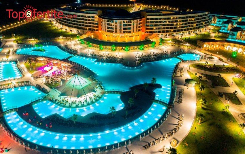 РАННИ ЗАПИСВАНИЯ Aquasis De Luxe Resort 5*, Дидим, Турция! 5, 7 или 9 нощувки с автобус или собствен транспорт на база Ultra All Inclusive на цени от 487лв на човек
