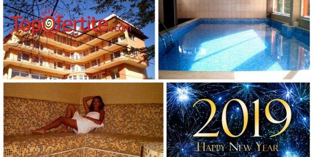 Last minute Нова година в СПА Хотел Костенец! Нощувка + закуска, Празнична Новогодишна вечеря с DJ, топъл минерален басейн и външно джакузи за 159 лв. на човек