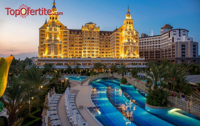 РАННИ ЗАПИСВАНИЯ Royal Holiday Palace 5 *, Анталия, Турция! 2 или 4 нощувки на база Ultra All Inclusive + СПА център, самолет, летищни такси, трансфер на цени от 658.50 лв на човек