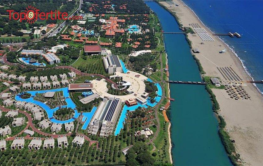 РАННИ ЗАПИСВАНИЯ Gloria Serenity Resort 5*, Белек, Турция! 2 или 4 нощувки на база All Inclusive + СПА център, самолет, летищни такси, трансфер на цени от 903 лв на човек