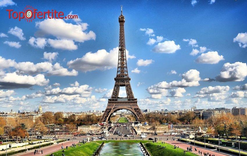 14-ти Февруари в Париж! 7-дневна екскурзия + 5 нощувки със закуски, професионално екскурзоводско обслужване и транспорт с комфортен автобус за 499 лв.