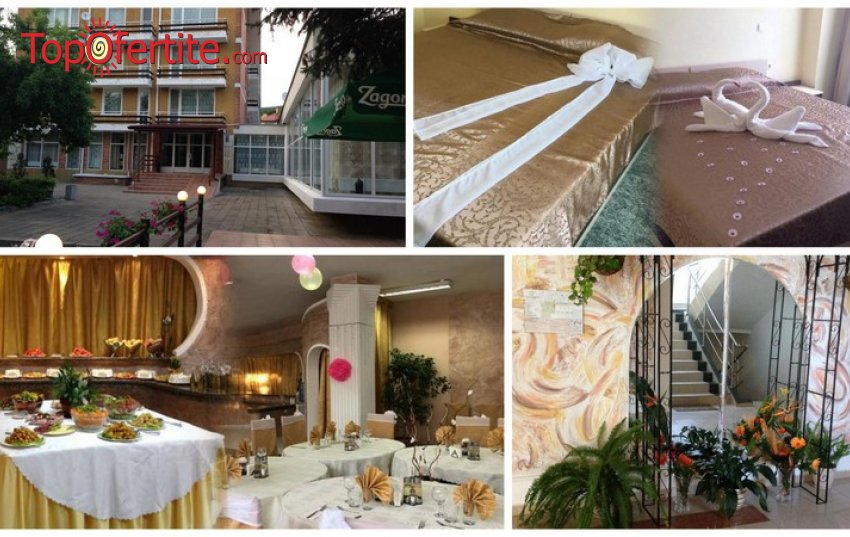 Хотел Св. Теодор Тирон, Старозагорски бани! Нощувка + закуска само за 31,50 лв.