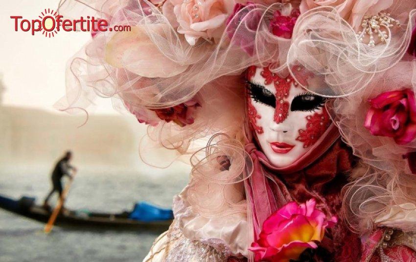 Карнавал във Венеция - Полетът на Ангела! 5-дневна екскурзия + 3 нощувки със закуски, транспорт и водач от агенцията за 195 лв.