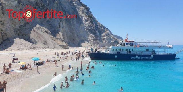 6-дневна Парти екскурзия до остров Лефкада + 5 нощувки със закуски, транспорт и водач от агенцията на цени от 390 лв.