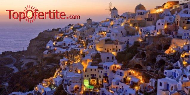 7-дневна екскурзия до остров Санторини + 5 нощувки със закуски, транспорт и фериботни билети на цени от 570 л.в