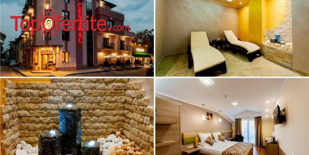Хотел Централ, Павел Баня ! 7 или 10 нощувки + закуски, вечери и ползване на релакс зона  на цени от 235 лв. на човек