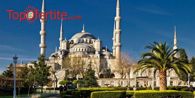 4-дневна екскурзия до Истанбул с дневен преход + 3 нощувки със закуски , транспорт и екскурзоводско обслужване за 145 лв.