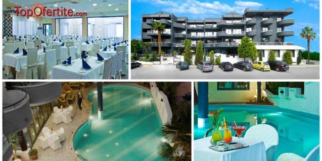 РАННИ ЗАПИСВАНИЯ хотел Mediterranean Resort 4*, Олимпийска ривиера, Паралия Катерини - Гърция! Нощувка + закуска, вечеря и ползване на басейн на цени от 60,70 лв. на човек