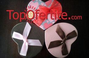 Специални подаръци за празниците! Луксозен комплект игра за двойки `Кама сутра за влюбени` само...
