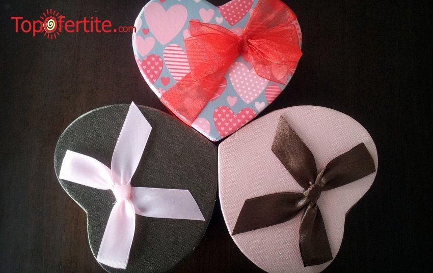 Специални подаръци за празниците! Луксозен комплект игра за двойки `Кама сутра за влюбени` само за 15 лв