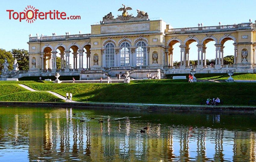 4-дневна екскурзия за Св. Валентин до Будапеща и Виена + 2 нощувки със закуски, водач, посещение на най-стария увеселителен парк в Европа - Пратер и аутлет градчето Пандорф за 185 лв.