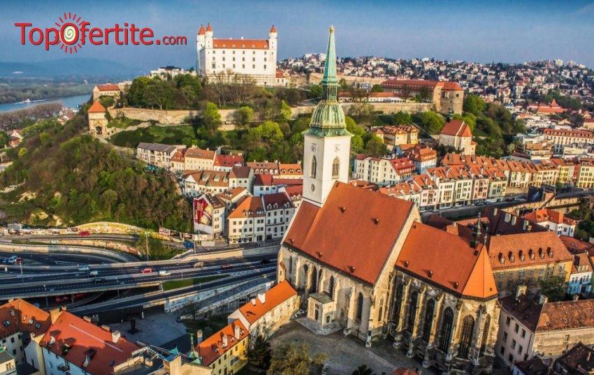 5-дневна екскурзия до Братислава - Прага - Дрезден + 3 нощувки със закуски, водач, транспорт и посещение на аутлет шопинг градчето Парндорф на цени от 265 лв.