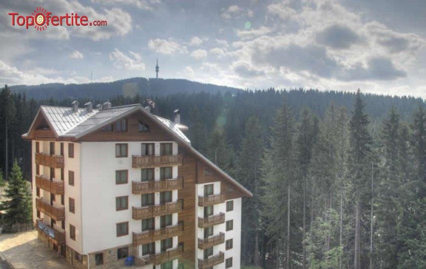 Хотел Невада, Пампорово - на 50м. от Ски пистите! Нощувка в студио или апартамент + закуска и гардероб за ски на цени от 37 лв на човек
