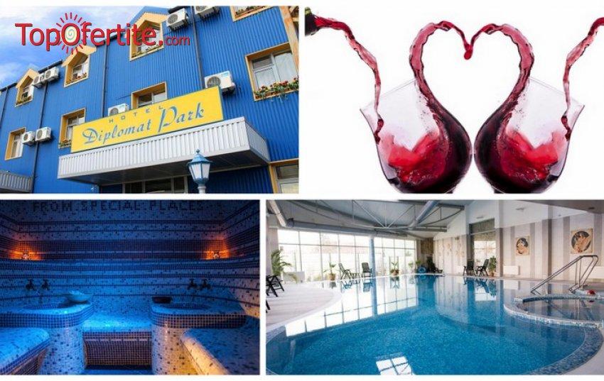 Свети Валентин в Хотел Дипломат Парк 3*, Луковит! 1 или 2 нощувки + закуски, Празнична романтична вечеря с DJ, топъл закрит басейн и СПА пакет на цени от 69 лв. на човек