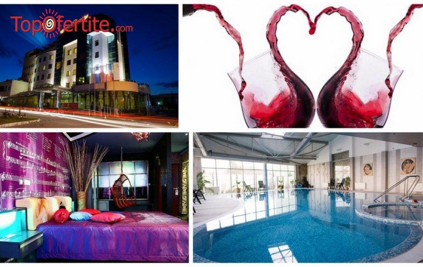 Свети Валентин в Diplomat Plaza Hotel & Resort 4*, Луковит! 1 или 2 нощувки + закуски, романтична вечеря на свещи, топъл закрит басейн и СПА пакет на цени от 114 лв. на човек