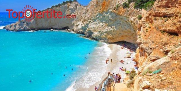 Парти екскурзия на о.Лефкада! 5-дневна екскурзия + 3 нощувки със закуски, транспорт, водач, пешеходна разходка в столицата на Лефкада и посещение на плажът Агиос Йоаннис с вятърните мелници на цени от 219 лв.