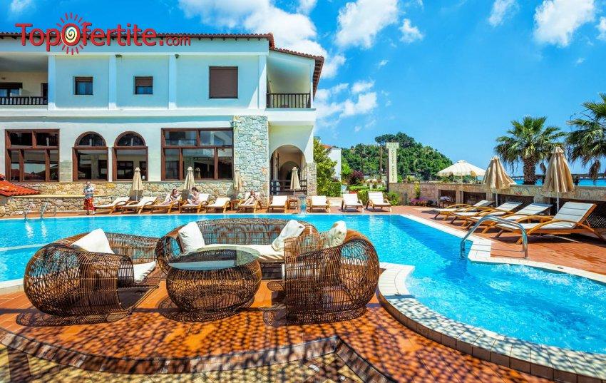 РАННИ ЗАПИСВАНИЯ Possidi Paradise Hotel 4*, Касандра, Халкидики, Гърция, първа линия! Нощувка + закуска, вечеря и ползване на басейн на цени от 55 лв. на човек