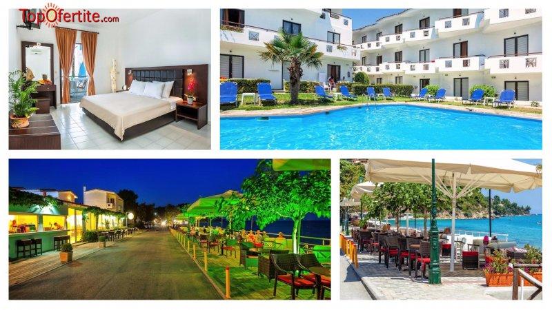 РАННИ ЗАПИСВАНИЯ Dolphin Beach Hotel 3*, Посиди, Халкидики - Гърция! Нощувка + закуска, вечеря и басейн на цени от 47 лв. на човек