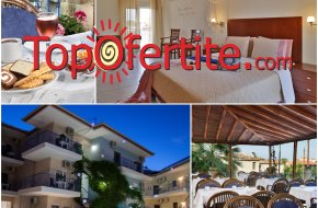 РАННИ ЗАПИСВАНИЯ Stratos Hotel 3*, Касандра, Халкидики, Гърция! Нощувка + закуска и ползване на басейн на цени от 47.90 лв на човек