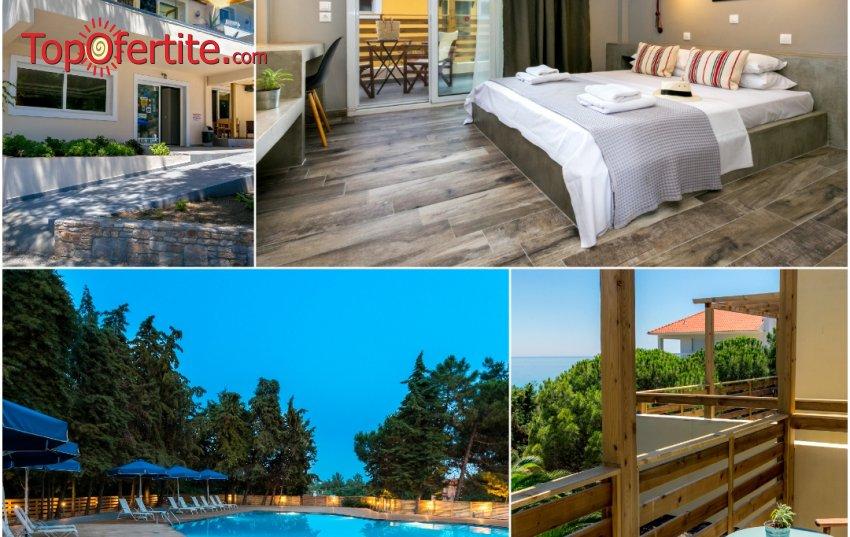 РАННИ ЗАПИСВАНИЯ Zoe Hotel 3*, Трипити, Тасос, Гърция! Нощувка + закуска, вечеря и ползване на басейн на цени от 67,40 лв. на човек