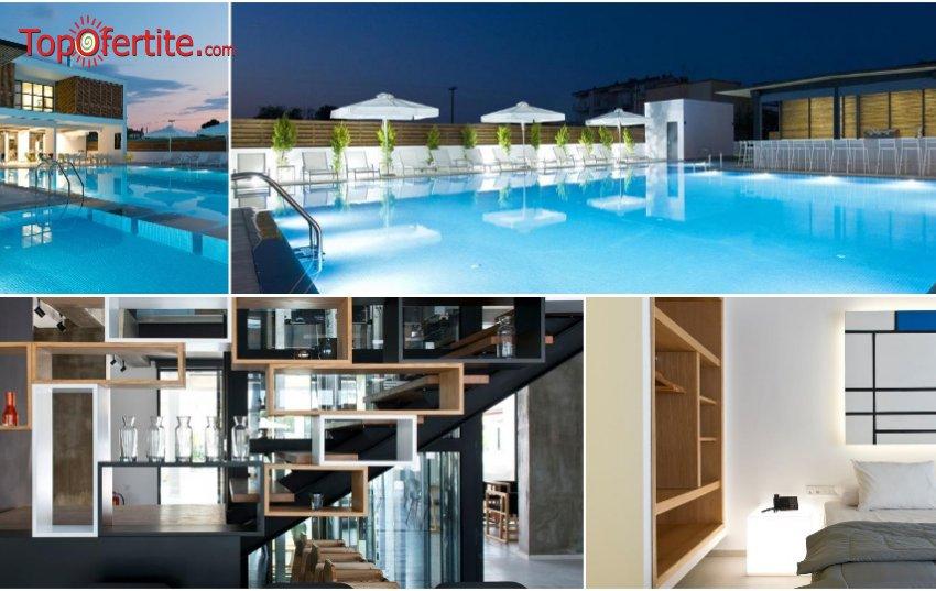РАННИ ЗАПИСВАНИЯ The Oak Hotel 4*, Керамоти, Гърция! Нощувка + закуска и ползване на басейн на цени от 56,70 лв. на човек