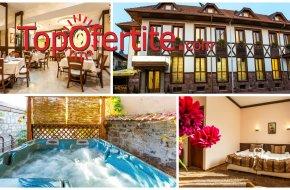 Хотел Тетевен! Нощувка с изхранване по избор + басейн, джакузи и сауна на цени от 45 лв ...