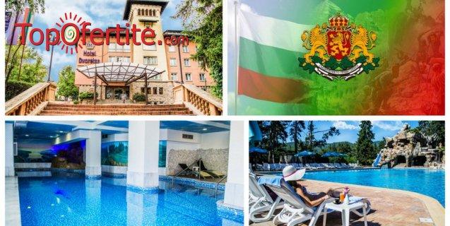 """3-ти Март в СПА хотел Двореца 5*, Велинград! 2 или 3 нощувки + закуски, вечери, Дисководещ и ансамбъл """"Българе"""" , ползване на минерални басейни и Уелнес пакет на цени от 260 лв. на човек"""