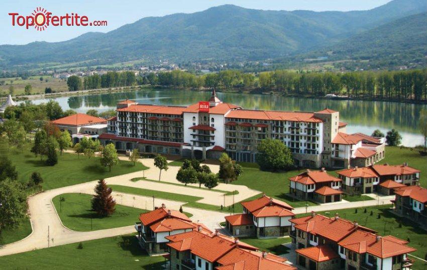 Хотел РИУ Правец Голф & СПА Ризорт 4* ! Нощувка + закуска, вечеря, ползване на вътрешен и външен басейн и Уелнес пакет на цени от 79,50 лв. на човек