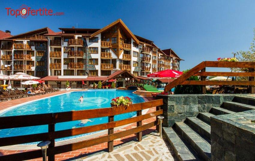 Хотел Белведере Холидей Клуб 4*, Банско! 1 нощувка в луксозен едноспален апартамент + закуска, вечеря, вътрешен басейн и Уелнес пакет само за 65 лв. на човек