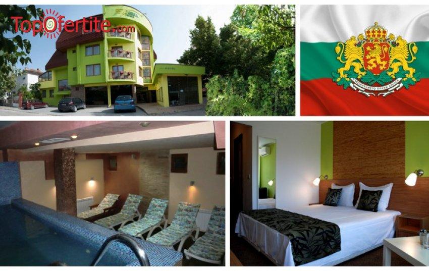3-ти Март в Хотел Грийн Хисаря 3*! 3 или 4 нощувки + закуски, малък басейн с джакузи, ароматна парна баня, сауна и зона за релакс на цени от 132 лв. на човек