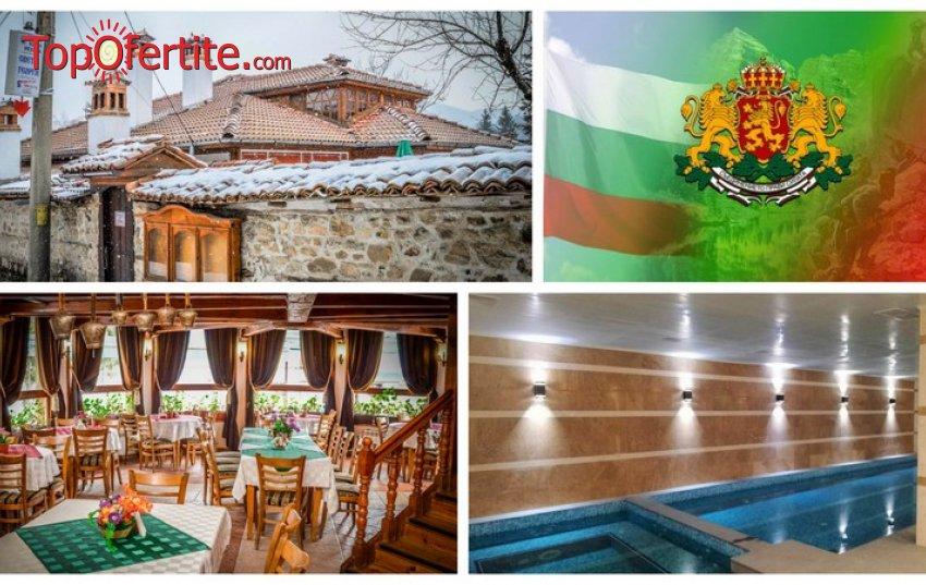 3-ти Март в Комплекс Галерия, Копривщица! 3 нощувки + закуски, вечери, солна стая, топъл басейн, джакузи и сауна за 170 лв на човек