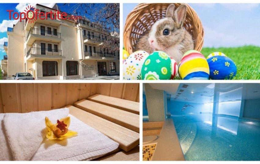 Великден в Хотел Си комфорт, Хисаря! 3 или 4 нощувки в луксозно студио или апартамент с вана + закуски, минерален басейн, джакузи и СПА на цени от 165 лв на човек