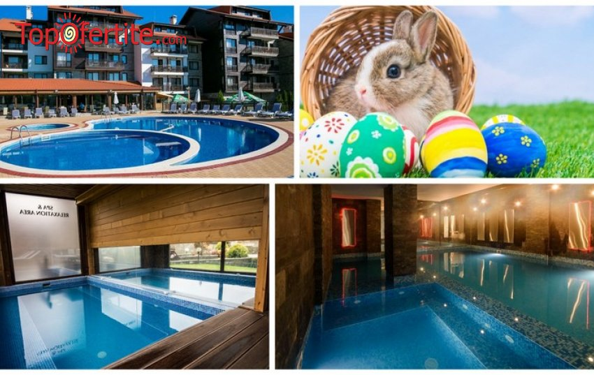 Великден в Хотел Балканско Бижу 4* Банско! 2, 3 или 4 нощувки с изхранване по избор + Великденска кошница с вино и лакомства, Уелнес пакет и опция за Празничен Великденски обяд за 80 лв. на човек