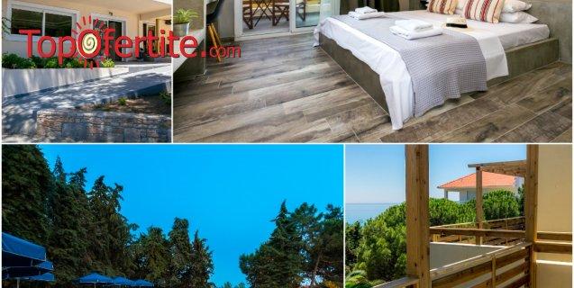 Zoe Hotel 3*, Трипити, Тасос, Гърция! Нощувка + закуска, вечеря и ползване на басейн на цени от 74.80 лв. на човек