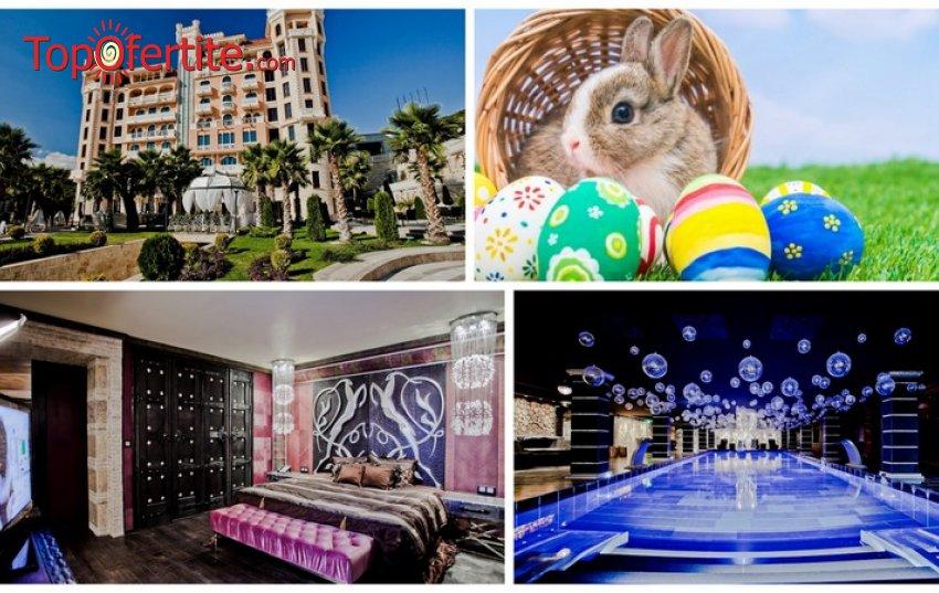 Великден в Хотел Роял Касъл 5*, Елените! Нощувка + закуска, празничен обяд, празнична вечеря, великденски изкушения, надпревара с яйца, музика на живо отопляем басейн и Уелнес пакет на цени от 97 лв. на човек