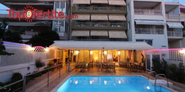 Хотел Mallas 3*, Касандра, Халкидики - Гърция! Нощувка + закуска, вечеря и ползване на басейн на цени от 57,20 лв. на човек