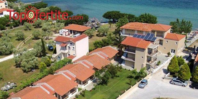 РАННИ ЗАПИСВАНИЯ Sunrise Beach Hotel - Thassos 3*, Скала Рахониу, Тасос - Гърция, първа линия! Нощувка на база All Inclusive на цени от 72 лв. на човек