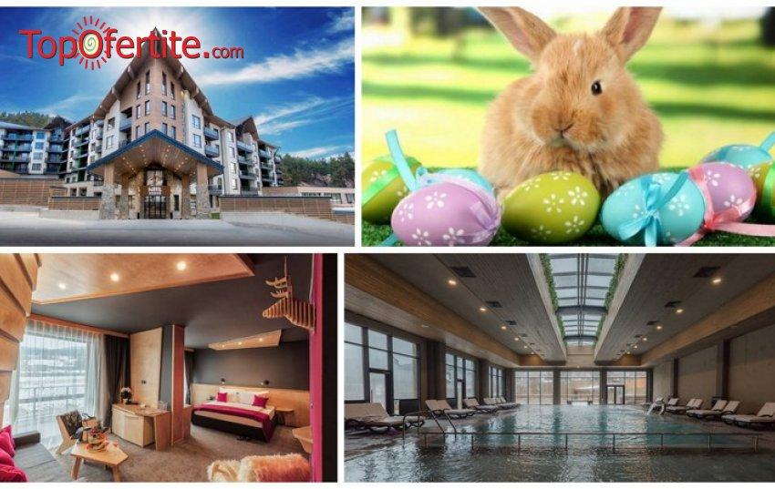 Великден в Хотел Арте СПА и Парк 5*, Велинград! 4 или 5 нощувки + закуски, вечери, Празничен Великденски Обяд, Празнична програма и Уелнес пакет на цени от 603 лв на човек + Деца до 12г. Безплатни