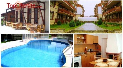 Хотел Четирилистна детелина, Банско! Нощувка на база закуска или закуска и вечеря + басейн, сауна, парна баня на цени от 32 лв. на човек