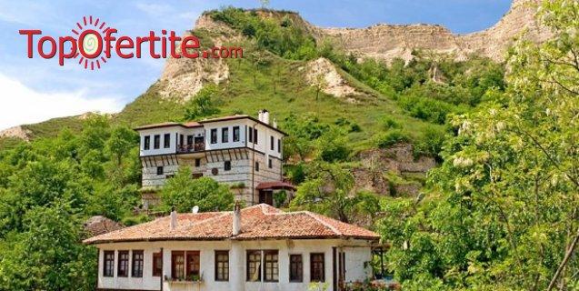 1-дневна екскурзия до Рупите, Мелник и Роженски манастир + транспорт и пешеходна разходка в град Мелник за 33 лв.