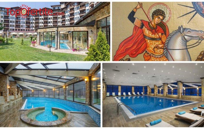 Гергьовден в Балнео хотел Свети Спас 5*, Велинград! 2 или 3 нощувки + закуски, вечери, професионална детска анимация и Уелнес пакет за 166,50 лв на човек