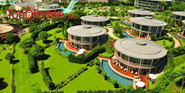 РАННИ ЗАПИСВАНИЯ Calista Luxury Resort 5*, Белек, Турция! 4 или 7 нощувки на база A'la Carte All Inclusive + СПА център, самолет, летищни такси, трансфер на цени от 1227.50лв на човек