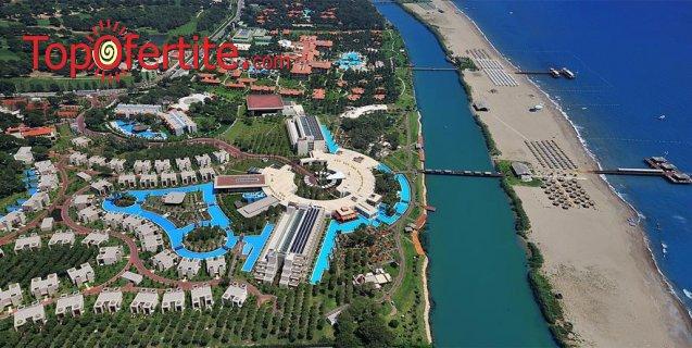 РАННИ ЗАПИСВАНИЯ Gloria Serenity Resort 5*, Белек, Турция! 3 или 5 нощувки на база All Inclusive + СПА център, самолет, летищни такси, трансфер на цени от 1427.50лв на човек